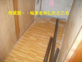f0031037_2241999.jpg