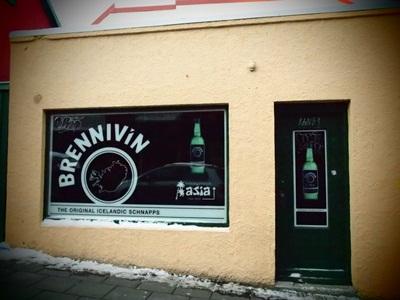 ばいばい、アイスランド♪_e0182138_4534136.jpg