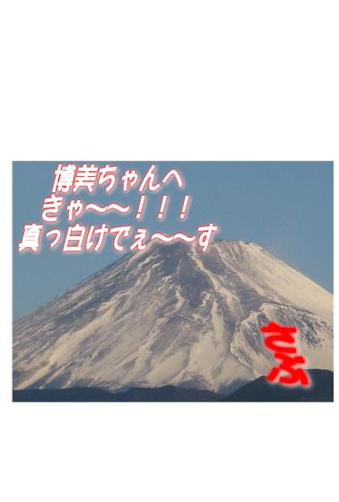 e0255638_8414785.jpg