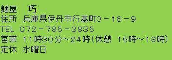 c0179841_13153888.jpg