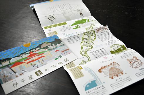 伊平屋島の子どもたちによる『琉球王国始まりの島 屋蔵大主物語』_c0191542_1834080.jpg