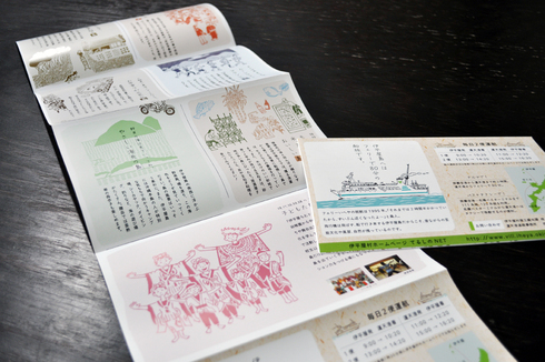 伊平屋島の子どもたちによる『琉球王国始まりの島 屋蔵大主物語』_c0191542_1835104.jpg