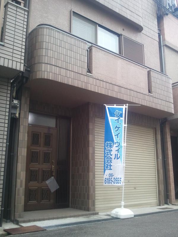 オープンハウス!_a0137049_1124496.jpg