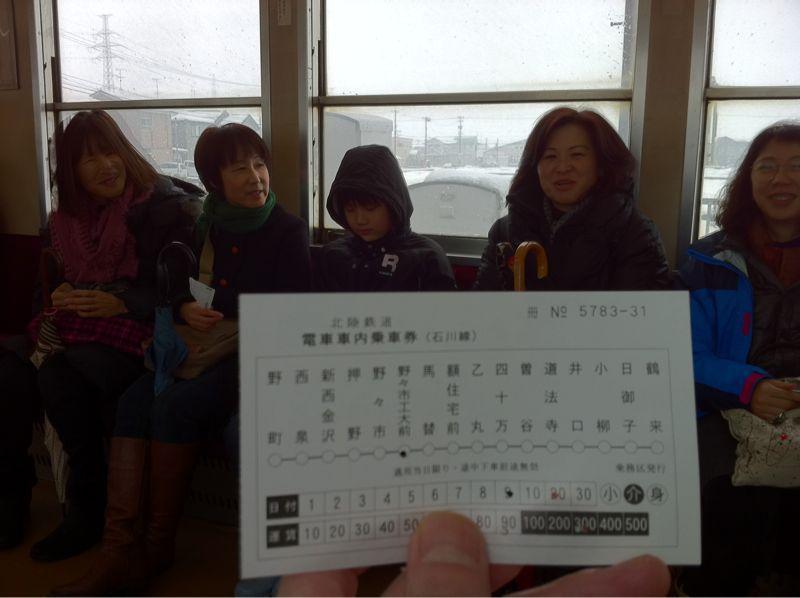菊姫酒蔵見学!_c0110051_1652456.jpg