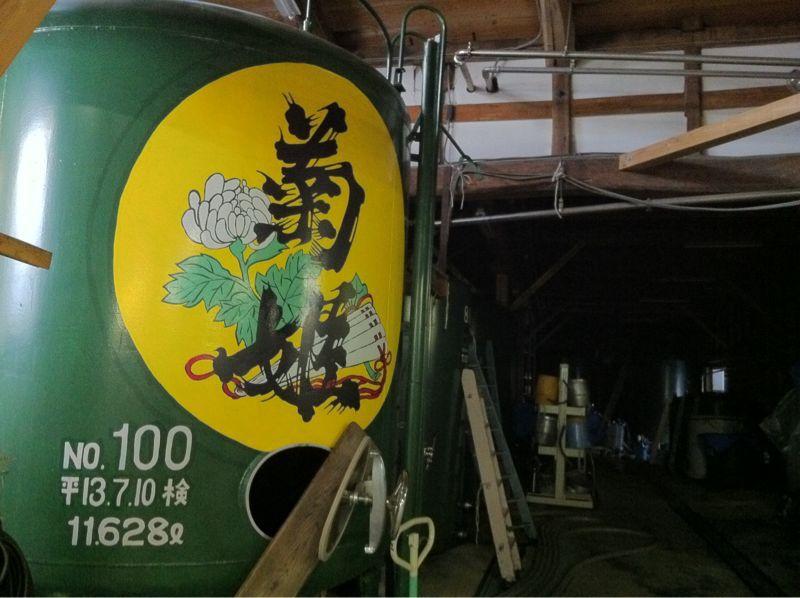 菊姫酒蔵見学!_c0110051_1653032.jpg
