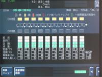 20120130 [右側のモニター ボタンラベル修正その他]_e0059852_234928.jpg