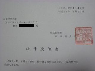 b0203758_16285539.jpg