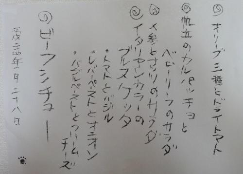 f0054859_944761.jpg