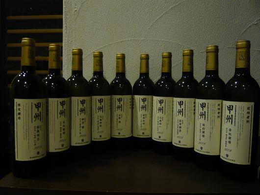 ワイン会・報告_e0237660_2142737.jpg