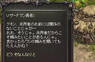b0048563_1722082.jpg