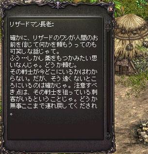 b0048563_17221069.jpg
