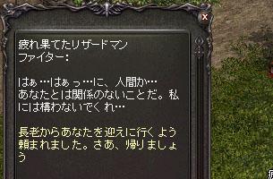 b0048563_17222447.jpg