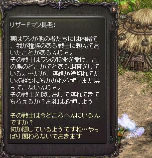 b0048563_1722594.jpg