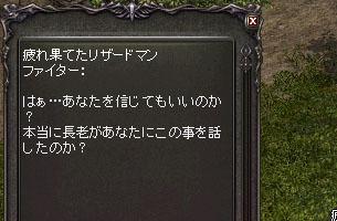 b0048563_1723230.jpg