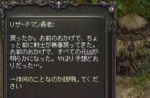 b0048563_18345289.jpg