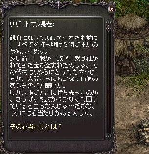 b0048563_1835235.jpg