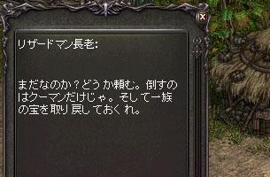 b0048563_18353960.jpg