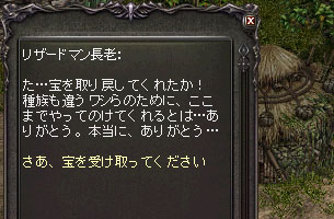 b0048563_18355482.jpg