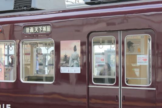 阪急3315F 平清盛_d0202264_547181.jpg