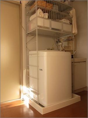 【 無印良品の洗濯機 】