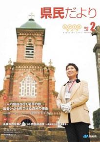 新潟県村上市_c0052876_21445250.jpg