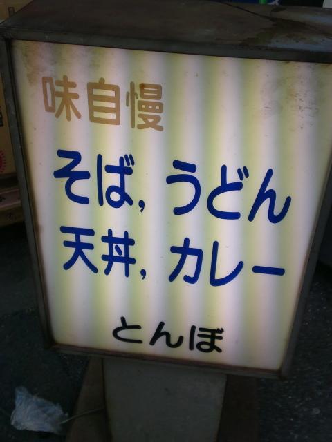 b0081979_2137032.jpg