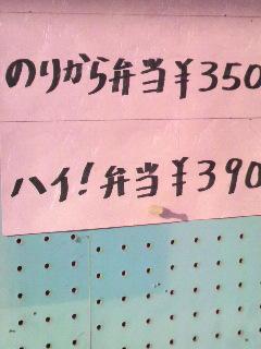 朝スクワット_f0228680_9212396.jpg