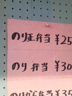 朝スクワット_f0228680_922450.jpg