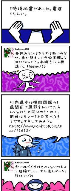 d0060984_22503373.jpg