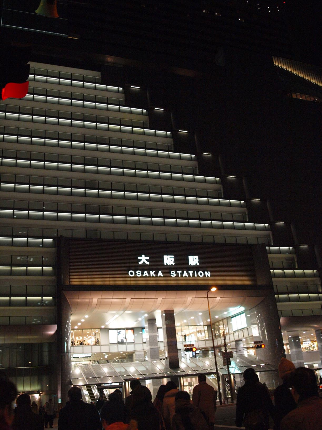 I LOVE OSAKA ★★新しくなった JR大阪駅をチェックー日本滞在記_c0179785_18303290.jpg