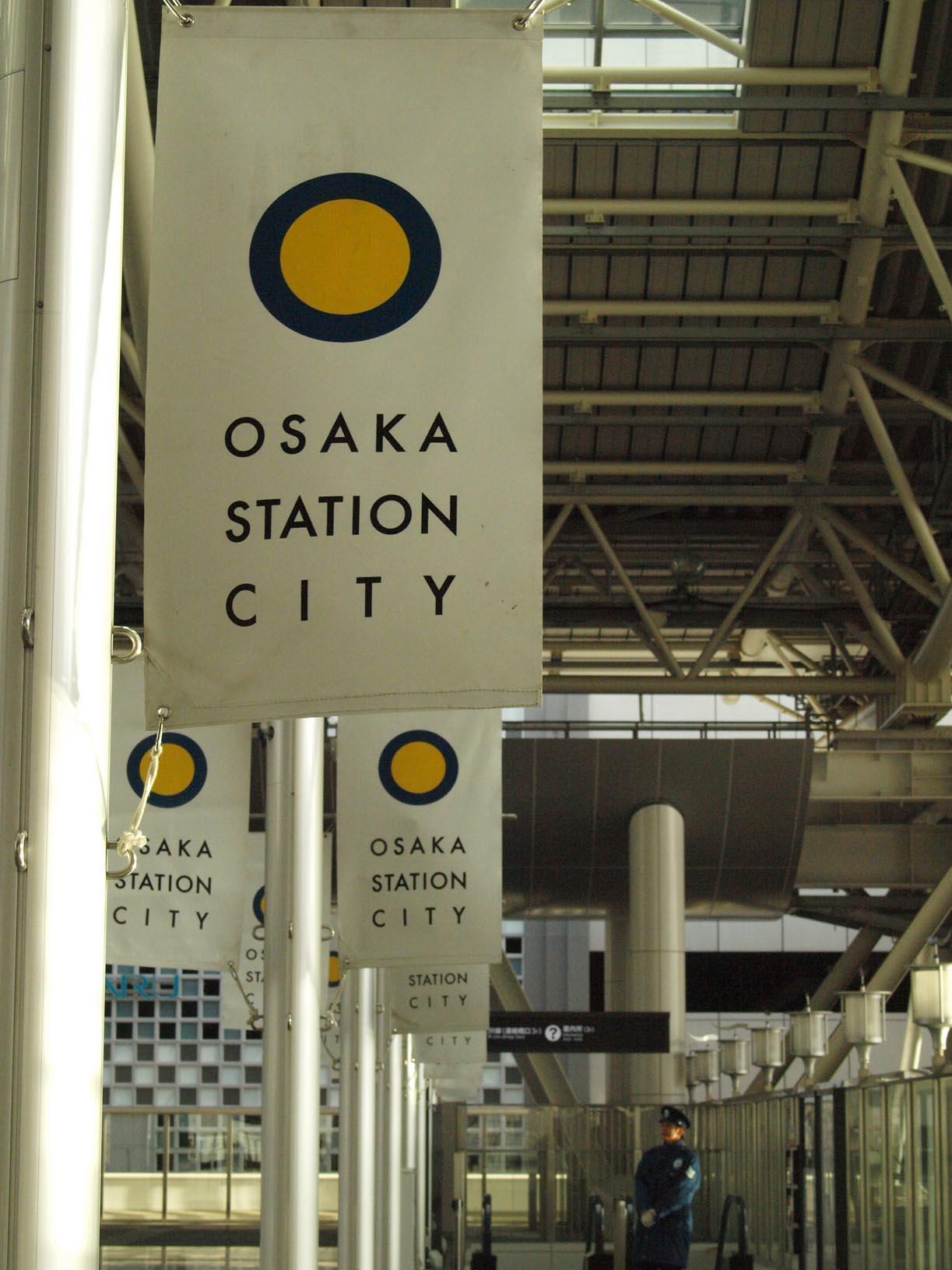 I LOVE OSAKA ★★新しくなった JR大阪駅をチェックー日本滞在記_c0179785_18312467.jpg