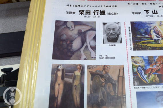 アドマチック仙川_c0229485_1617061.jpg
