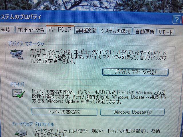 f0033986_1723843.jpg