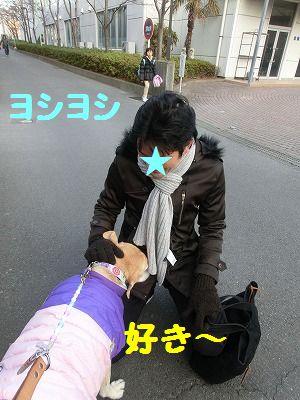病院行ってキマシタ_e0222588_17254513.jpg