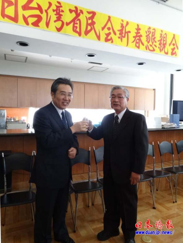 留日台湾省民会举行2012新春恳谈会_d0027795_1221563.jpg