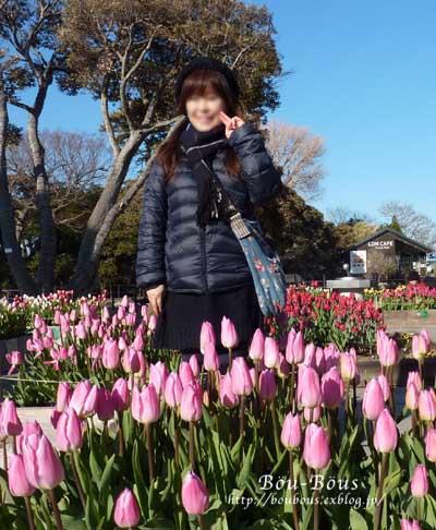 ひと足お先に、春で〜し♪^^_d0128697_22275169.jpg