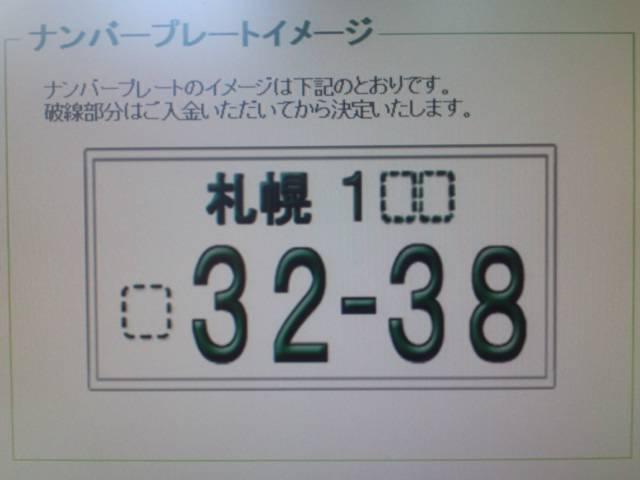 b0127002_2063614.jpg