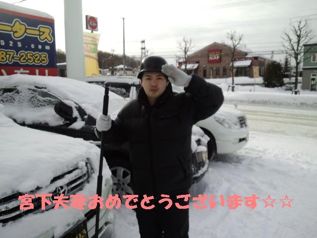 ☆2012年1月総集編☆_b0127002_22312860.jpg