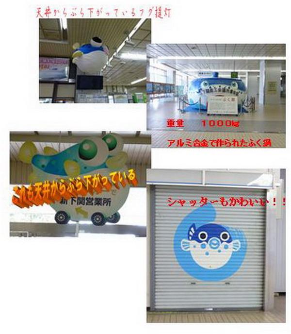 b0052108_1902515.jpg