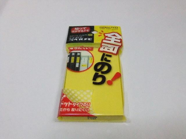 f0220714_20341580.jpg