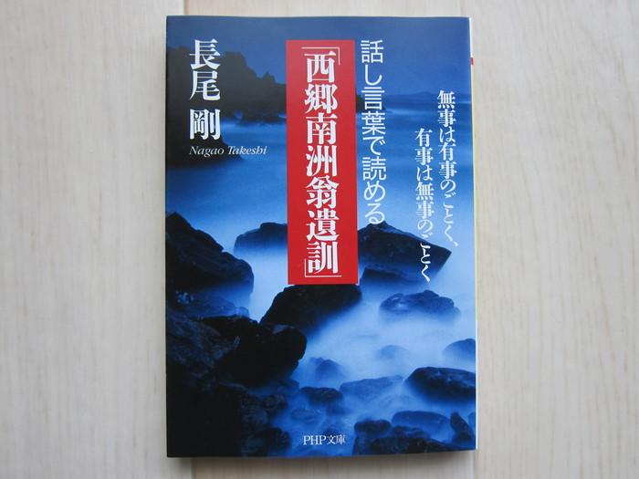 f0232414_20111026.jpg