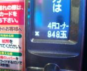 b0020017_1332961.jpg