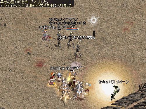 b0056117_2461913.jpg