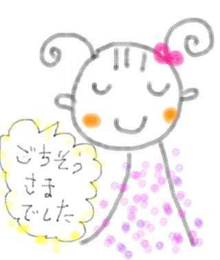 f0170422_13174193.jpg