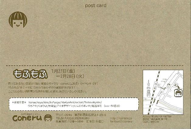 d0034025_19213650.jpg