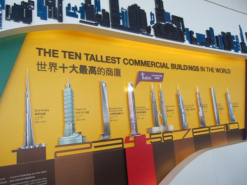 Day1:香港へ、Sky100_d0026830_18502616.jpg