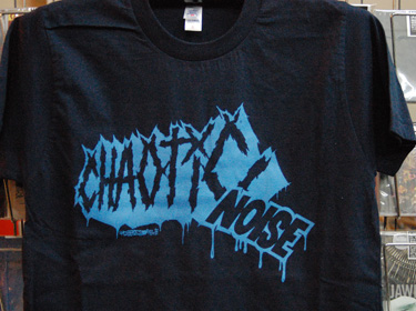 SAVE THE CHAOTIC NOISE!!_f0004730_1933045.jpg