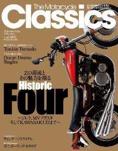 The Motorcycle Classics vol.006_a0249931_16244527.jpg