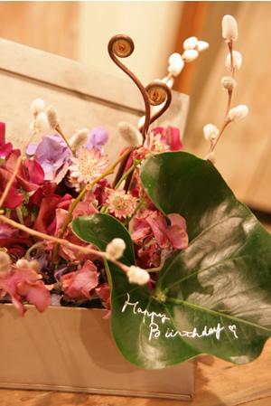 Happy Birthday!_d0086634_21131577.jpg