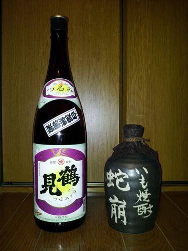 芋焼酎_e0173239_2563376.jpg